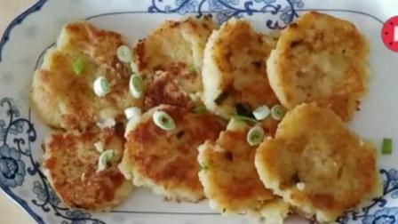 香煎虾仁土豆饼, 营养丰富好消化, 老少皆宜