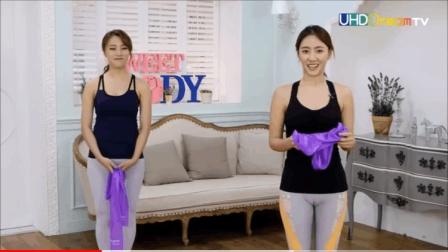 韩国美女教练教你练习瑜伽