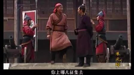 郭子兴给朱元璋五百老弱病残去出征, 朱元璋说只要汤和徐达十八人