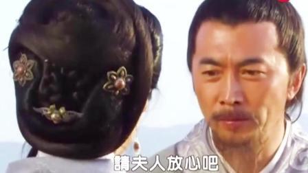 马皇后刚一回来, 朱元璋就低声下气的过来递毛巾, 哈哈