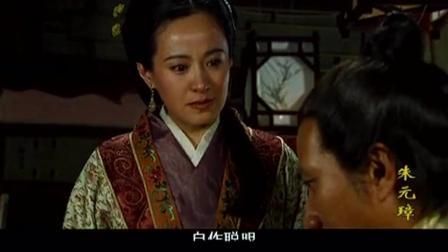 马皇后与朱元璋吵得最凶的一次, 因为朱元璋授意害死了这两个人