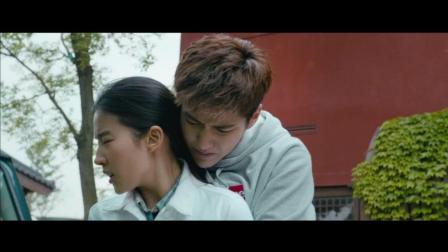 吴亦凡强吻刘亦菲, 说好的在一起呢