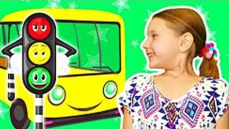 童谣儿歌, 小萝莉带洋娃娃坐巴士汽车哄睡觉