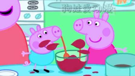 猪小妹佩奇和弟弟乔治喜欢猪妈妈做的果酱