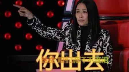 那英又火了! 6岁民工娃上台被她羞辱赶下台, 含泪一首歌观众呐喊