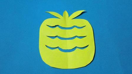 剪纸小课堂636: 菠萝3 儿童剪纸教程大全 亲子手工DIY教学