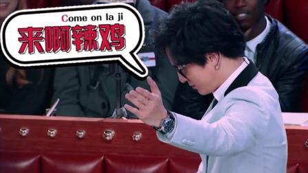 薛之谦: 田源你跟我比唱歌, 你有这个实力吗? 谁给你的勇气
