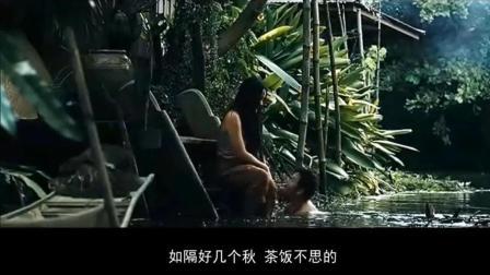 4分钟看完泰国恐怖片《鬼妻》, 美女化身厉鬼复仇富二代