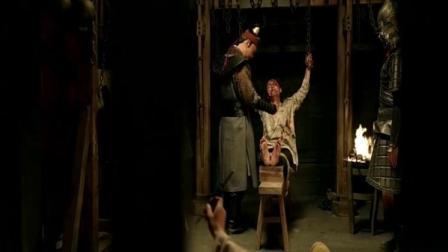 终于有电视剧正面拍摄老虎凳刑罚, 看着让人鸡皮疙瘩起一身