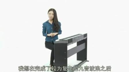 钢琴指法教学视频教程 夜的钢琴曲5教程慢动作 钢琴速成一首曲子图解