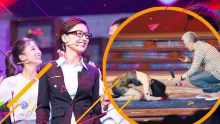 《喜剧总动员》黄圣依高调复出? 殊不知她曾在舞台给赵本山下跪!