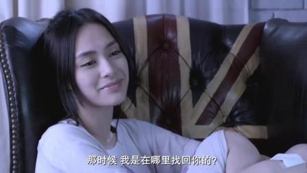 《前度》片段 陈伟霆阿娇洗鸳鸯浴, 两人姿势不尴尬吗?