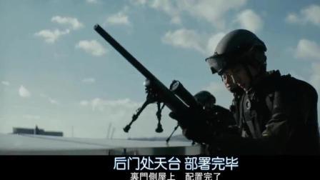 日本经典特战大作, 战斗场面精彩程度堪比好莱坞电影!
