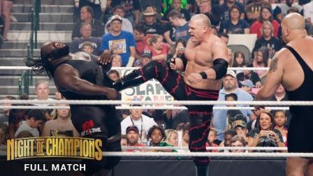 【冠军之夜 2008】三个巨人的战争 凯恩VS大秀哥VS马克-亨利