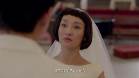 """其实婚礼上最催人泪下的那句话, 并不是""""我爱你""""!"""