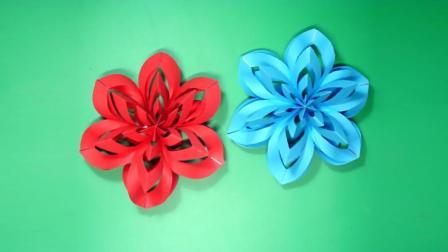 超简单又漂亮的立体剪纸花, 摆放悬挂都好看, 节日装饰房间美美哒