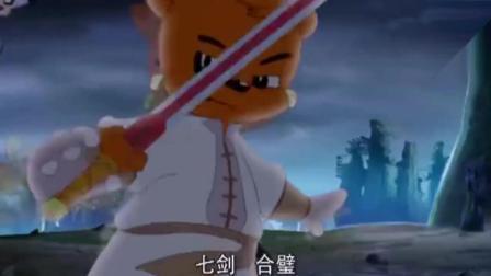 《虹猫蓝兔七侠传》大结局, 看过这部动画片的你们今年多大了?