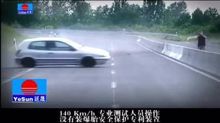高速140km_h爆胎测试, 专业人士模拟高速爆胎的危险