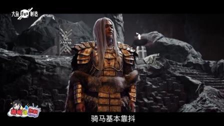 #大鱼FUN制造#《九州海上牧云记》圆桌会议的爆笑配音秀