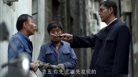 《温州一家人》周万顺因争一块塑料布遇到贵人林老板告诉温州人规矩, 商机先下手为强