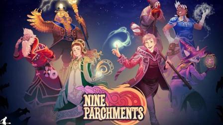 坑爹哥解说 Nine Parchments 九张羊皮纸多人欢乐联机P6