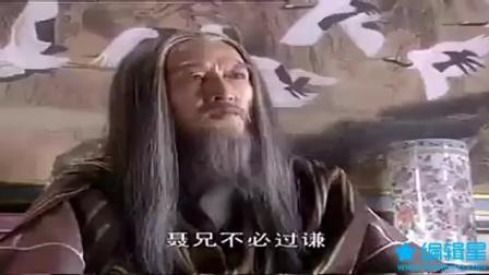 乔峰慕容复条索桥上对战, 乔峰使出降龙十八掌后慕容复直接被轰飞