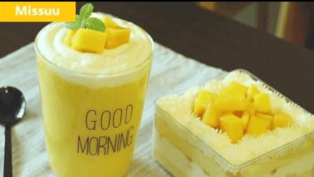 用芒果做了两道好吃的甜点, 芒果椰奶做出来的口味好棒, 简单的水果也能变得高大上!