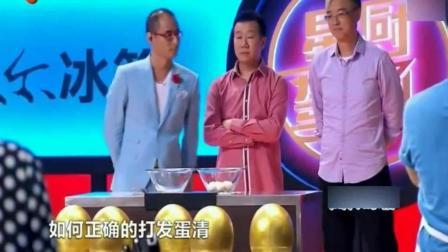 舌尖上的美味: 地狱厨神刘一帆打蛋清像玩魔术, 一招震服众明星!