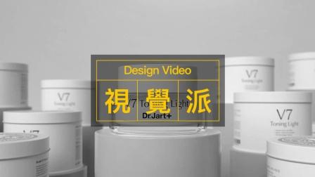 【壹手设计】优秀创意视频合辑[视觉派75]