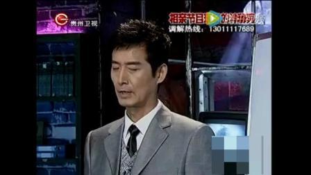 奇葩男子杀人潜逃13年, 居然还敢去参加电视节目