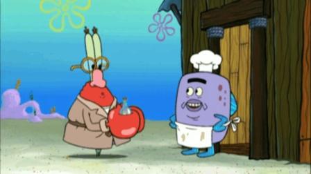 海绵宝宝开了一家好好吃鱼堡餐厅 蟹老板前来求职