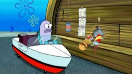 蟹堡王开设外卖窗口 可惜窗口不够大啊