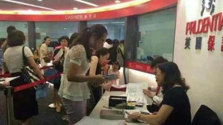 内地居民去香港买保险一定要看清楚这5点再买!