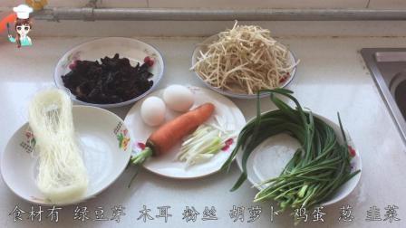 静嫂美食 3分钟教会你做素炒合菜, 简单方便, 营养又健康!