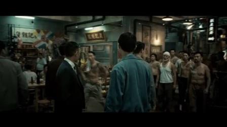追龙: 刘德华想去香港九龙城寨办事, 先穿一层防弹衣再说!