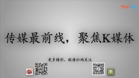 13.小米是如何做微信营销的