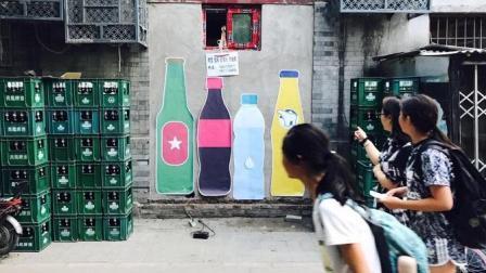 北京胡同太土了, 一群老外花4年爆改了麻辣烫、肉铺、棋牌室…结果666