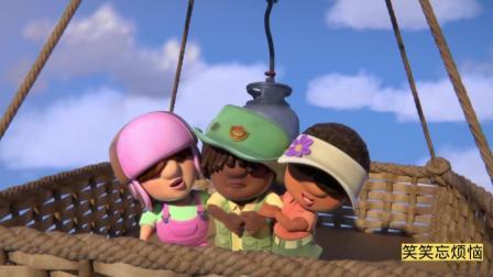 热气球探险家《搞笑动画短片》