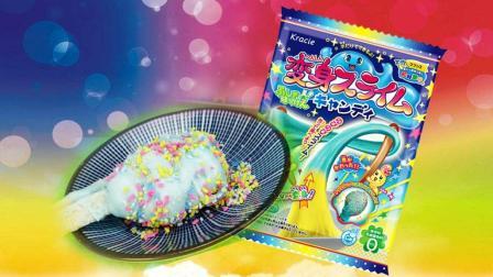 玩具学堂 2017 日本食玩之神奇的变身棉花糖 儿童过家家早教玩具 699