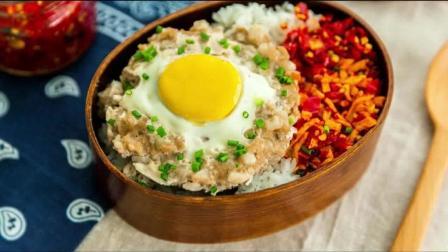 极简懒人电饭锅「肉饼蛋」盖饭丨绵羊生存料理