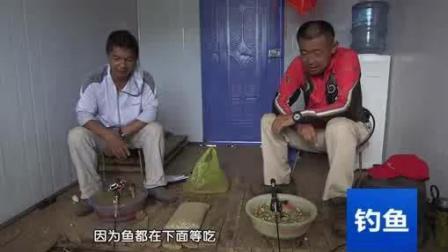 游钓李大毛筏钓中国垂钓天堂万峰湖, 新鲜玉米打窝