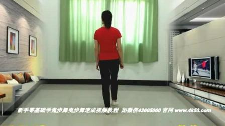 甘肃省张掖市高台县青年男女广场上练习鬼步舞教学 跳的很好