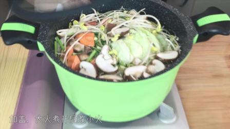 月子第一天-早餐, 菠菜猪肝粥、彩椒鸡丝、百菇芥蓝, 上雅陪你坐月子