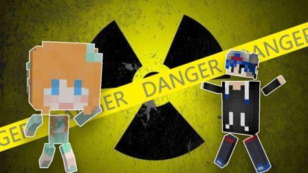 【大橙子】荒漠求生日记#39核辐射了啦! [我的世界Minecraft]