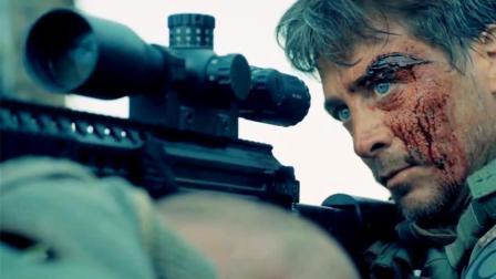 军人牺牲自己, 拼命为狙击手队友当肉盾, 这一幕太感人!