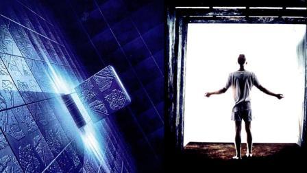 一部经典的密室逃生烧脑科幻片!深度解析《心慌方》 46(上)