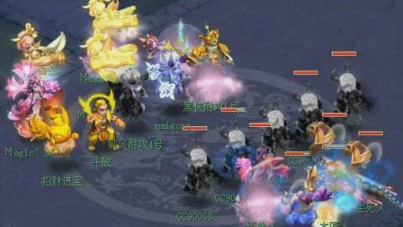 梦幻西游: 武神坛之战老王队伍的狮驼岭发挥了极大威力