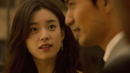好看的皮囊和有趣的灵魂 哪个重要 韩国暖心爱情电影《内在美》