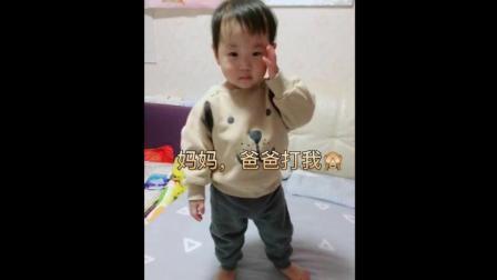 宝宝的脸被爸爸打了一下, 接下来宝宝的反应太可爱了!