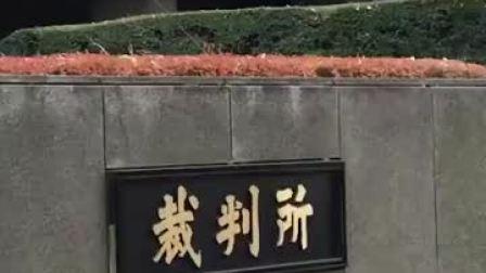 江歌案庭审 检方求判20年